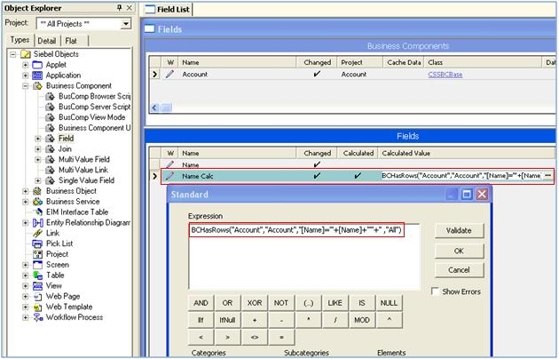 Validating email address in siebel software